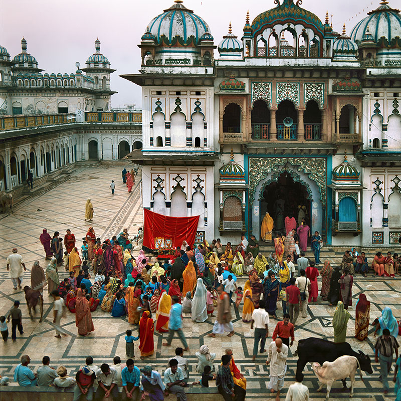 Parvis du temple de Janakpur, Teraï (Népal)
